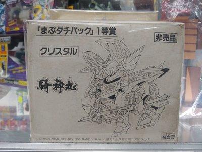 全新未砌 日版 TAKARA 魔神英雄傳 騎神丸 抽獎品