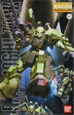【鋼普拉】現貨 BANDAI 模型鋼彈 MG UC 1/100 RMS-106 高性能薩克 Hi-Zack 綠薩克