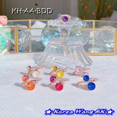 Korea Wang AK~(現貨)韓國代購 東大門 超美水鑽活動圍開口戒指 七款 單個488元【KHAA04】