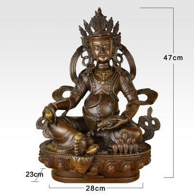 【凡了居】47厘米紫色 純銅黃財神佛像尼泊爾神像擺件密宗藏巴拉佛教工藝品 雙福367