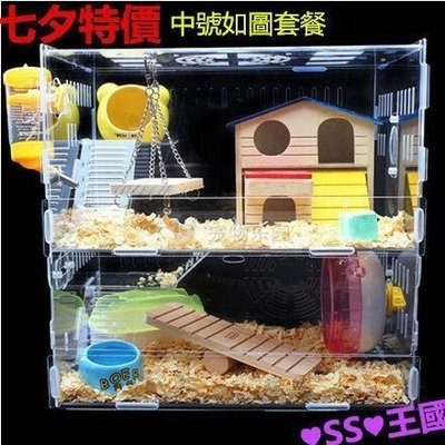 【優上精品】亞克力倉鼠籠子雙層別墅超透明倉鼠寶寶用品籠子套餐情人節(Z-P3159)