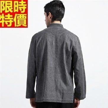 唐裝 中山裝 中式男裝(單上衣)-中國風盤扣改良式古裝復古男西裝外套2色66ac48[上海進口][米蘭精品]