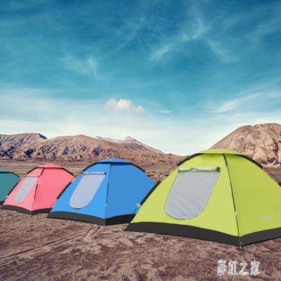 帳篷 戶外3-4人多人公園防曬天景買1送2戶外露營裝備套裝 DR19298
