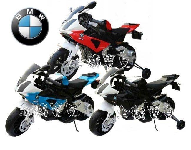 @企鵝寶貝@ 正原廠授權 寶馬 BMW S1000RR 重機 (雙驅) 兒童電動機車 摩托車 電動車
