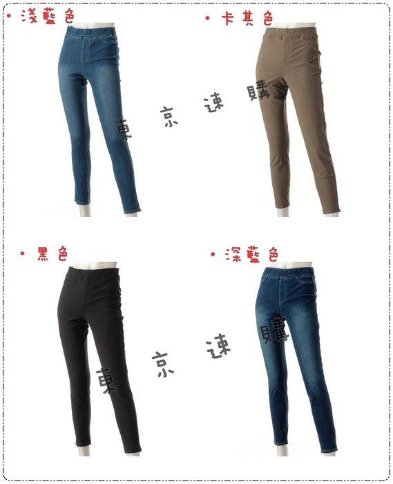 【東京速購】Gunze Skinny 360度 超彈力 修身 美腿 牛仔褲 彈性褲 - 淺藍LL