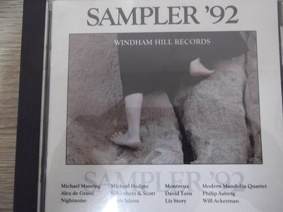 選輯 Windham Hill Sampler 92