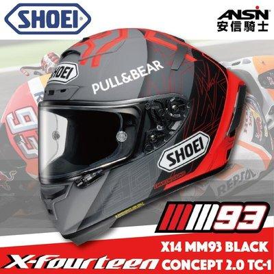 [安信騎士]SHOEI X-Fourteen X-14 彩繪 MARQUEZ MOTEGI3 全罩 安全帽 X14