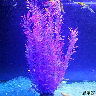 魚缸裝飾 魚缸造景擺飾 仿真水草魚缸裝飾造景塑料水草假花草柔軟細條大號紫色綠色高水草全館免運價格下殺