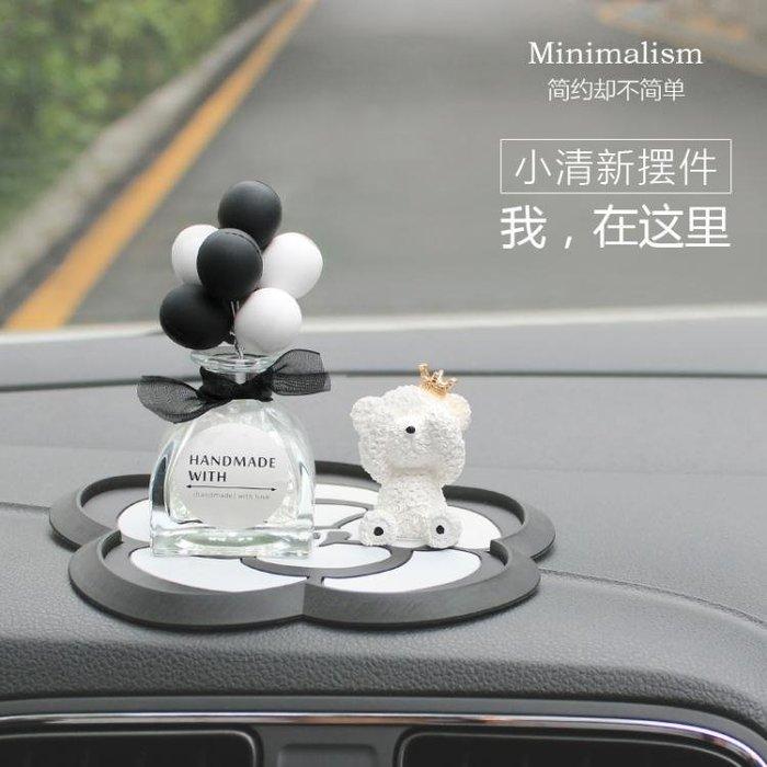 汽車飾品創意玻璃瓶車載漂亮儀表台氣球擺件車內裝飾擺設情侶禮物