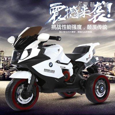 兒童電動摩托車男孩童車大號電瓶車三輪車寶寶玩具車可坐人3-6歲 伊鞋本鋪