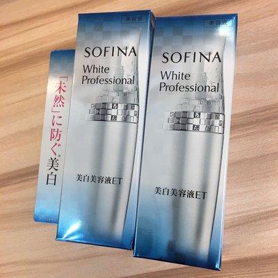 Sofina white professional 40g