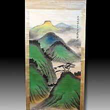 【 金王記拍寶網 】S1464 張大千款 潑彩山水圖 手繪書畫捲軸一幅 罕見 稀少~