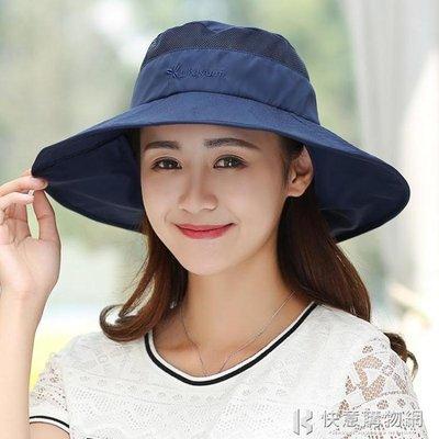漁夫帽戶外遮陽帽女夏天韓國防曬帽子遮臉防紫外線摺疊騎車太陽帽