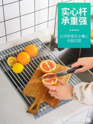 可折疊瀝水架水槽上方收納架碗碟架廚房洗碗池放碗架瀝水籃置物架 ATF
