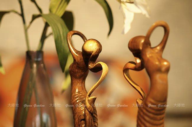 木藝品 仰望的少女(30CM)【大綠地家具】木藝品/印尼進口/手工藝/居家佈置/擺飾品/峇厘島風