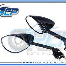 RCP KAWASAKI NINJA ZX12R ZX12 R 00~06 黑色 後照鏡 後視鏡 台製 外銷品 241