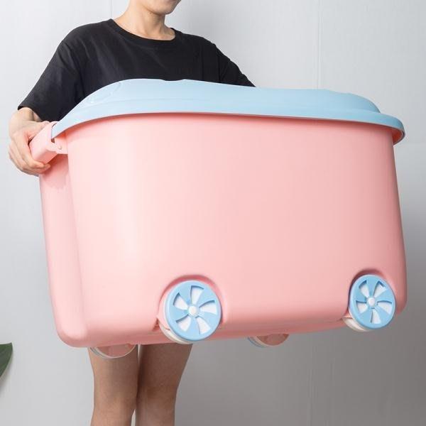 特大號玩具收納箱塑料兒童衣服整理箱寶寶儲物箱子收納盒
