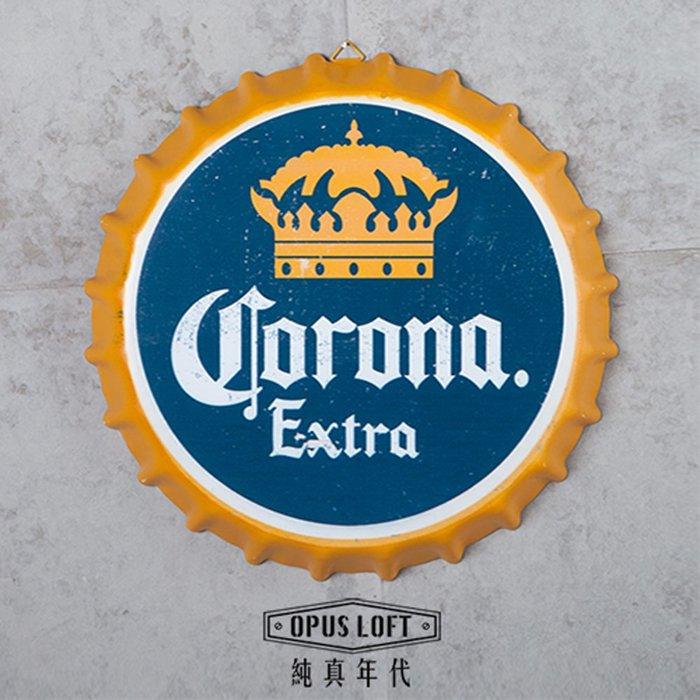 OPUS LOFT 復古啤酒瓶蓋(可樂娜) 創意立體牆飾 啤酒造型 酒吧裝飾 牆面掛件壁飾 Vintage 純真年代