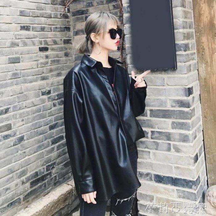原宿外套女韓版復古BF風寬鬆顯瘦長袖皮衣機車服上衣潮
