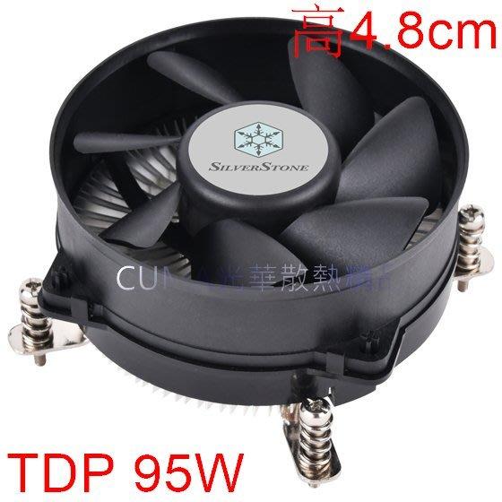 光華CUMA散熱精品*銀欣 NT08-115X CPU散熱器 總高48mm、銅底鋁鰭/ 支援1150、1151~現貨