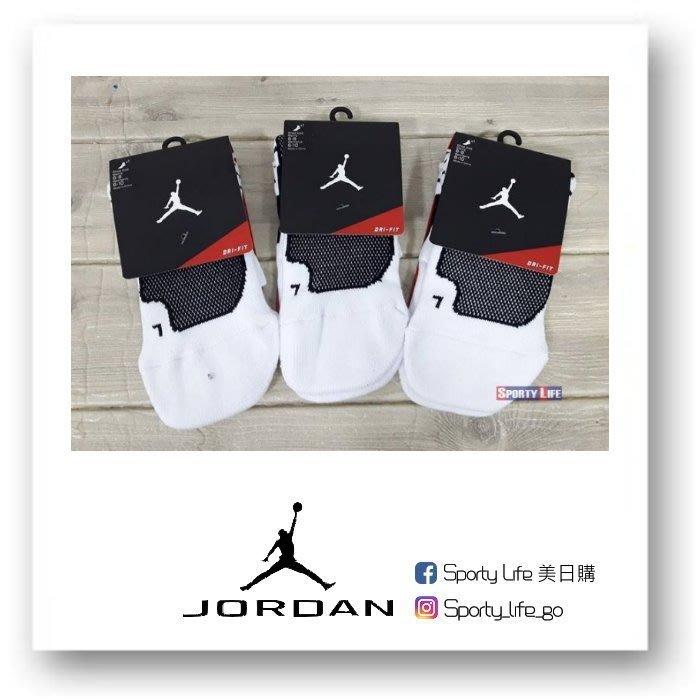 【SL美日購】JORDAN JUMPMAN ADVANCE QUARTER SOCKS 白襪 襪子 籃球襪 喬丹