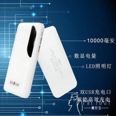 行動電源  行動電源行動電源超薄 便攜沖手機通用行動電源安卓蘋果專用行動電源