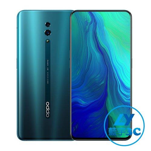 【藍宇3C】OPPO Reno 8GB+256GB 4800萬像素升降鏡頭手機