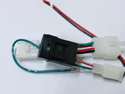 鎖頭 電 跨接線組 原廠線 ACC 機車小U 電利得機車雙B 行車紀錄器G6 光陽 MANY125VJR125 雷霆 保險絲座