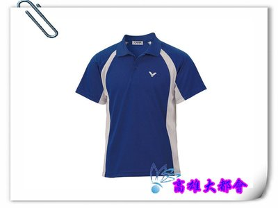 【大都會】~31週年慶~VICTOR 勝利 S-10410 F 團體拼接POLO衫(中性款) ~$980