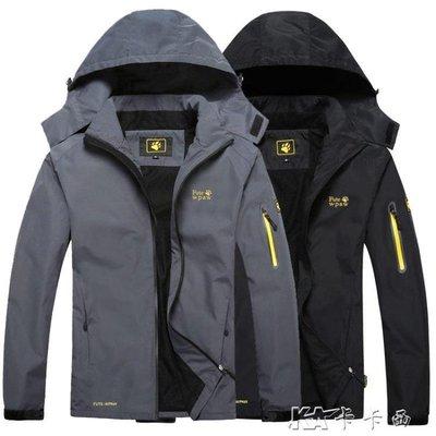 連帽夾克男士外套休閒季男裝外衣中年老人爸爸裝拉鍊衫防風衣