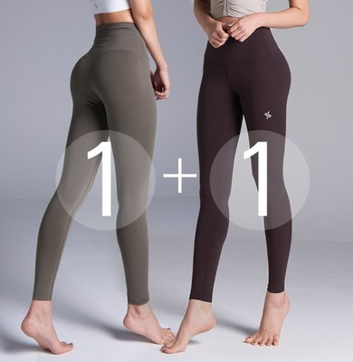 1+1 ( XEXYMIX ) CELLA V-UP 3D 提臀系列 機能性運動褲 瑜珈褲(12色)