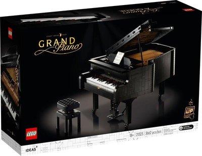 LEGO 樂高 21323 【樂高熊】 IDEAS系列 演奏 鋼琴 Grand Piano 全新未拆 保證正版