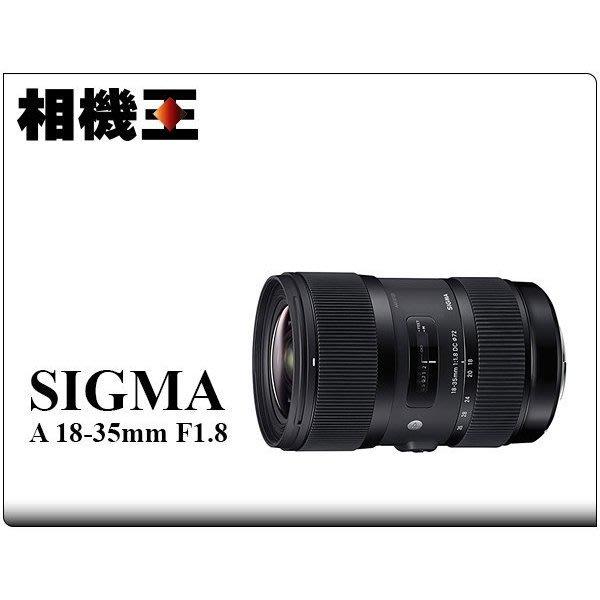 ☆相機王☆Sigma A 18-35mm F1.8 DC HSM〔Nikon版〕公司貨【接受預訂】5
