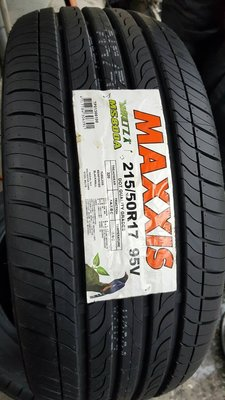 MAXXIS 正新 馬吉斯 MS800 215/50/17 215/45/17  B250 KR23 FD2 IPRO