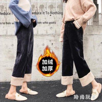 金絲絨寬褲 中大尺碼金絲絨闊腿褲女新款寬鬆百搭高腰墜感加絨直筒褲OB313