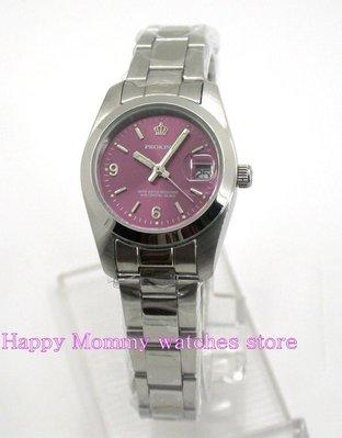 【 幸福媽咪 】網路購物、門市服務 PROKING 皇冠 時尚女錶 日期 石英錶-紫25mm
