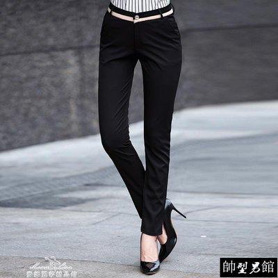 【免運】高腰大碼西裝褲女裝修身小腳西褲正裝工作褲黑色顯瘦休閒褲【帥型男館】