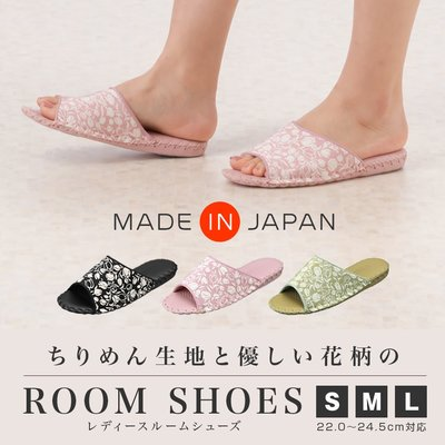 ☆Mizukinrin IN JP☆ ET日本製PANSY輕量淑女室內拖鞋-鬱金香