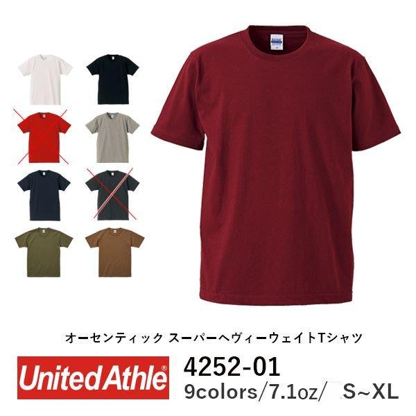 DIBO~ 限時五折 United athle 7.1oz 重磅 純棉素T--質感硬挺 新7色【4252-01】
