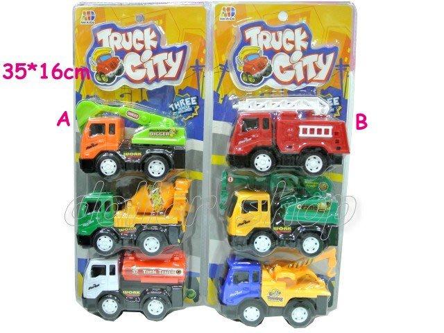 寶貝玩具屋二館☆【車車】精裝雙吸塑3入摩輪慣性工程車(3入一組)慣性車(單組價)