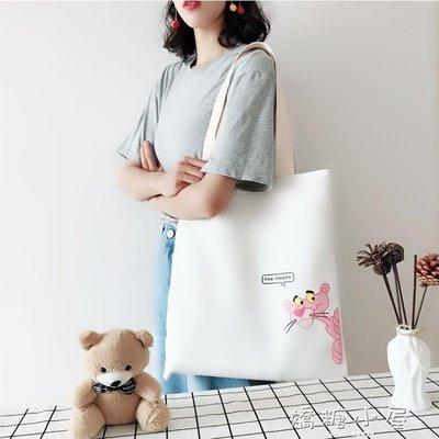 粉紅豹帆布包包單肩購物袋女學生大容量韓版日系文藝布包