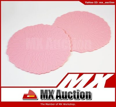 MX Auction - [VM-005] 汽車 車用 花花 防滑墊 多用途墊 手機墊 鎖匙墊 Non-Slip Mat 一對 (粉紅色)