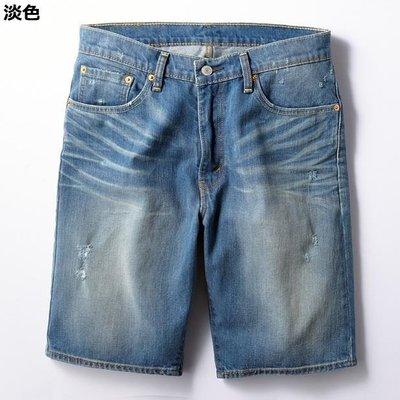 【日貨代購CITY】日版 Levis 505 牛仔 短褲 水洗 淺藍 破壞 34505-0116 特價 現貨