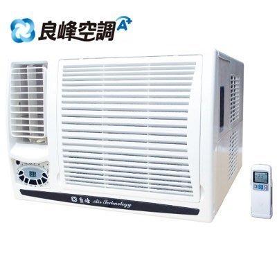 RENFOSS 良峰 《GTW-562LCA》 9-10坪 CSPF機種 定頻冷專型左吹窗型冷氣
