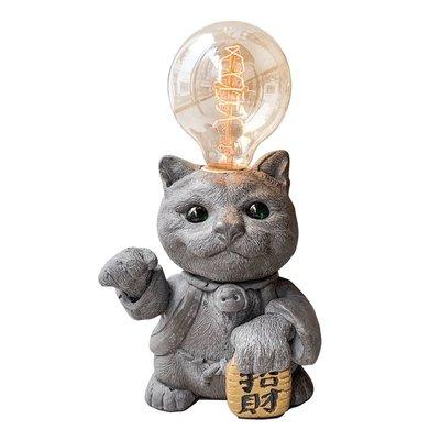 【曙muse】招財貓水泥桌燈 個性水泥桌燈 造型檯燈 Loft 工業風 咖啡廳 民宿 餐廳 居家擺設