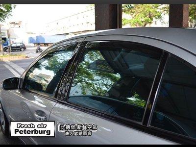 比德堡嵌入式晴雨窗 賓士E-class/W211 E320 02-08年專用 賣場有多種車款車型 原廠品質 OEM正品