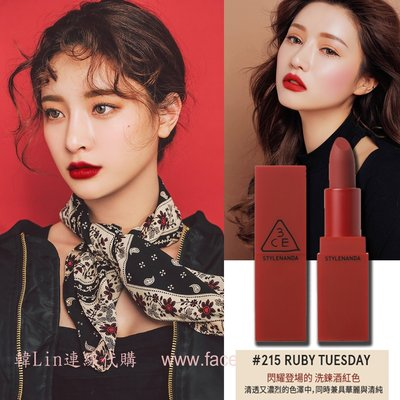 【韓Lin連線代購】韓國 3CE -  RED RECIPE LIP COLOR 超顯色水潤唇膏 共5色