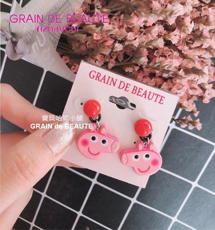 BHJ612-法國品牌Grain de Beaute 施華洛世奇晶鑽可愛圓球豬頭抗過敏耳釘 耳環【韓國製】