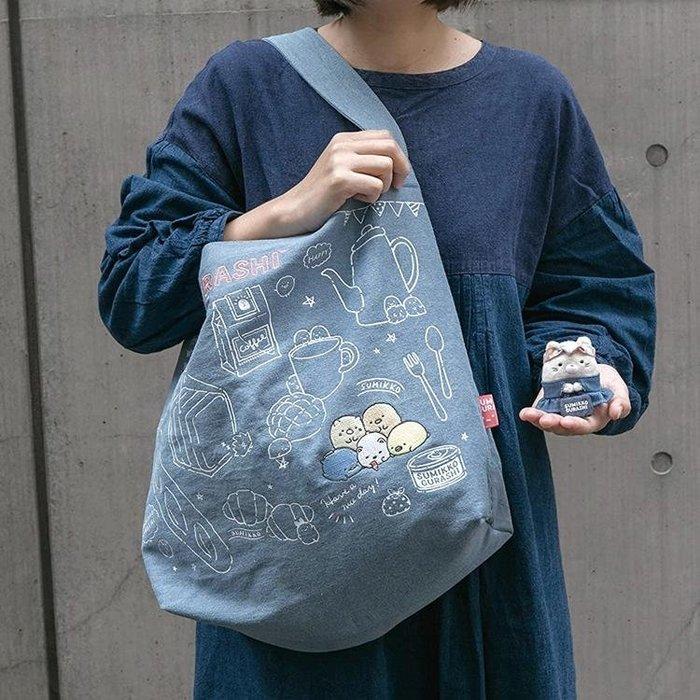 【露西小舖】日本San-X角落生物すみっコぐらし刺繡牛仔布包單肩背包(附暗袋)牛仔布手提袋 [CU84301,日本平輸]