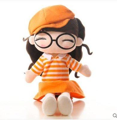 【興達生活】HPPLGG朱莉婭乖萌款布娃娃可愛毛絨玩具小女孩布偶兒童公仔少女心